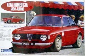Alfa Romeo Giulietta  Wikipedia